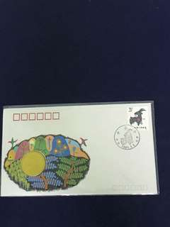 China Stamp- 1991 T159 medal cover