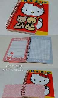 Hello Kitty 單行簿 記事簿 絕版 懷舊
