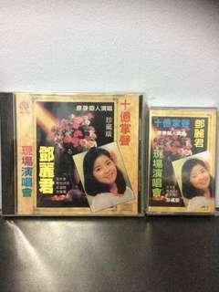 Cd & Cassette 邓丽君 Teresa Tang