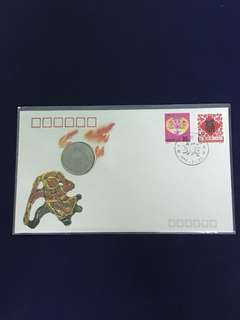 China Stamp- 1992-1 medal cover