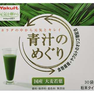 益力多 Yakult ヤクルト 青汁美容沖飲排毒養顏 225g7.5gX30袋