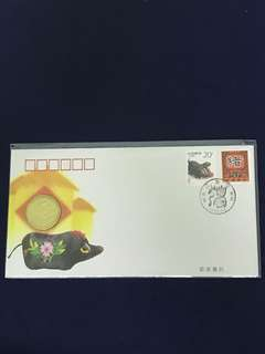China Stamp- 1995-1 medal cover