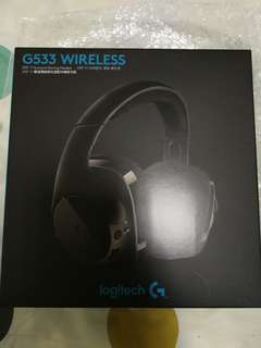 羅技G533 無線電競耳機