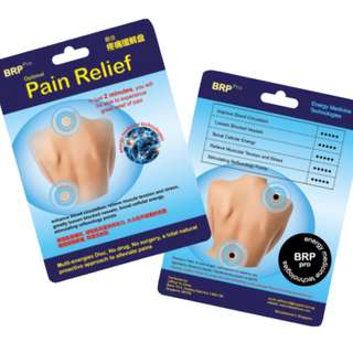 Pain Relief Bio-Resonance Pro Patch *WAS $49.90 NOW $42.00*** ONLY FOR JUNE