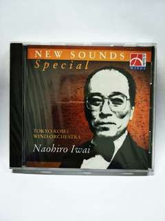 New Sounds Special (Tokyo Kosei Wind Orchestra)