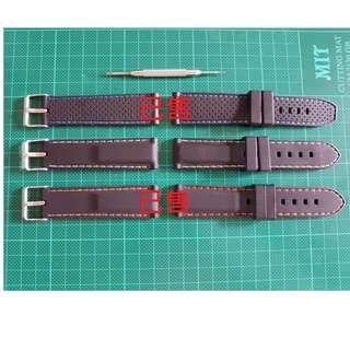 22mm 柔軟矽膠表帶 (包平郵)