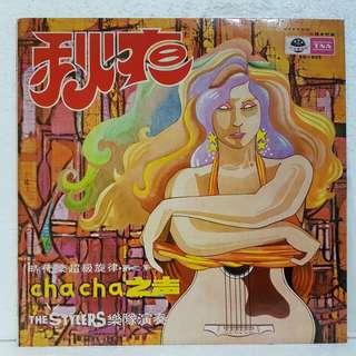 Stylers - 秋夜 Vinyl Record