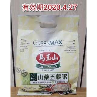 🚚 2袋150元/全新-馬玉山-山藥五穀粥(35g/12入)