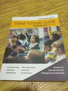 Good schools guide for kindergarten 2019/20 幼稚園優校指南