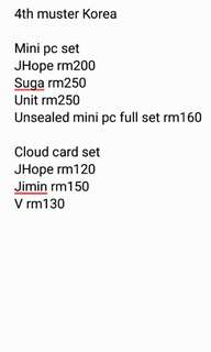 BTS korea 4th muster mini pc and cloud cards