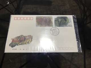 Chinese first day cover