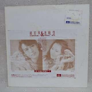 🚚 姚若華 連曉華 李泰祥 告別 雙鋼琴寫意(一) 福茂唱片 黑膠 唱片 唱盤
