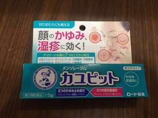 🚚 日本 曼秀雷敦   臉部各種濕疹。 期限2020年11月。我也拿來給孩子擦止養超好用。