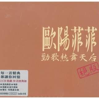 Ou yang fei fei Greatest Hits HDCD 欧阳菲菲 - 绝版 2CD (Imported)