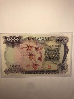 Singapore Orchis $1000 HSS w/seal GEF