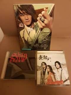 Chinese Pop Rock (Shin, FIR)