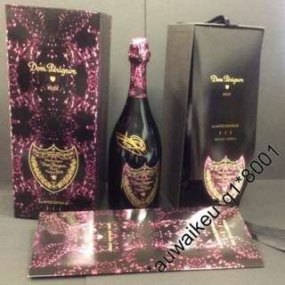 Dom Pérignon Rosé - Vintage 2003 x IRIS VAN HERREN (Limited Edition) 設計師親筆簽名