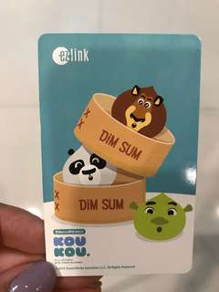 Limited edition Kou Kou ez-link card