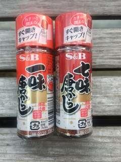 🚚 S&B 七味唐辛子15g/ㄧ味唐辛子15g(單瓶49元)