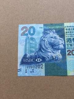 靚號補版ZP090202又是生日鈔2002年2月9日或2009年2月2日