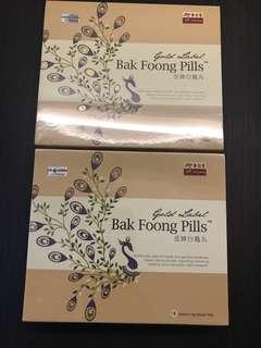 YuRenSheng Bak Foong pills (1packx6small bottle)