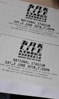 Cat2 MAYDAY 2018 LIFE TOUR SG 五月天人生无限公司新加坡无限放大版