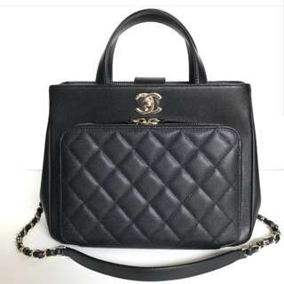 Authentic Chanel Affinity Business Top Handle Bag