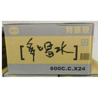 味丹多喝水600cc (24入)/箱 ~(有到府配送服務,僅送舊台南市及永康區),來店自取再優惠!