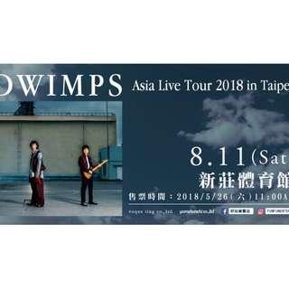 RADWIMPS Asia Tour 2018 in Taipei 特A前130兩張超好位置