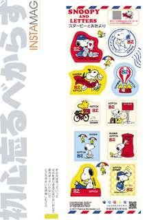 snoopy 日本限定郵票