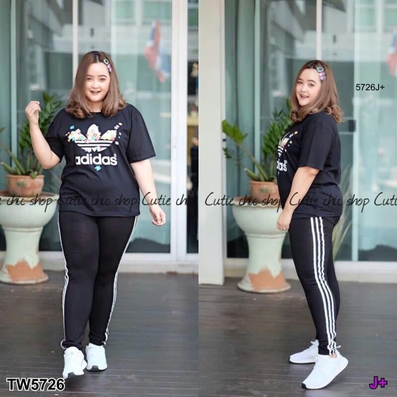 1e5bc9d9cc0 Adidas set plus size   shop to