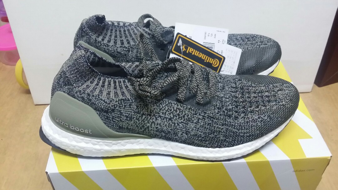 competitive price 9e40c 2cf0a ADIDAS ULTRA BOOST UNCAGED, CARGO, BLACK & PEARL