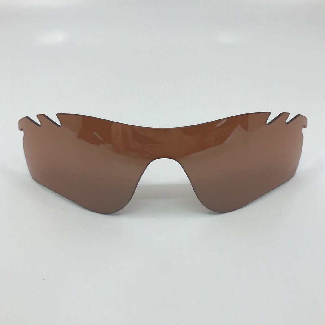 a0f57a6769a1 Oakley Radarlock Replacement lens, Men's Fashion, Accessories ...