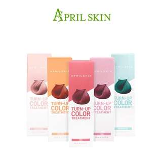 April Skin Turn Up Color Treatment Hair Dye