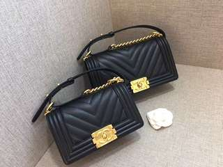 Chanel Leboy Small