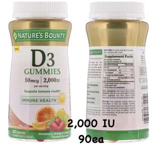 🚚 代購現貨[美國D3]Nature Bounty D3 軟糖 90EA
