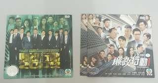 TVB drama 廉政行动系列 ICAC Investigators series