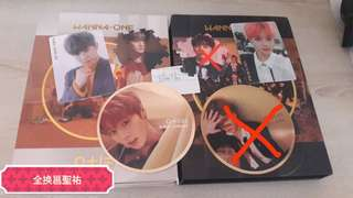WTS / WTT Wanna One IPU Album