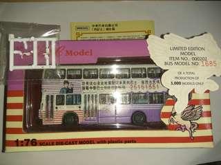中巴DS6巴士模型