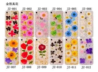 真花手機殼有IPhone6/6s IPhone7/8 IPhone7plus/8plus IPhoneX