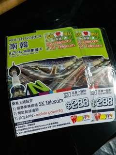 韓國8天上網卡