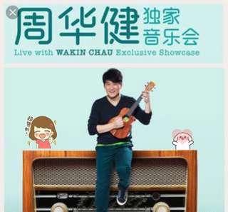 😍CAT 1 VVVIP LAST PAIR Row1&2 tixs for(27 May 3pm) LIVE With Wakin Chau Exclusive Showcase 🎊 周华健独家音乐会