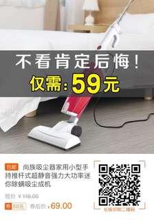 (淘寶$50優惠卷)尚族吸塵器家用小型手持推桿式超靜音強力大功率迷你除蟎吸塵成機