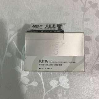 浸白肌 Divina 80 ml  淨白潤澤肌膚 台灣