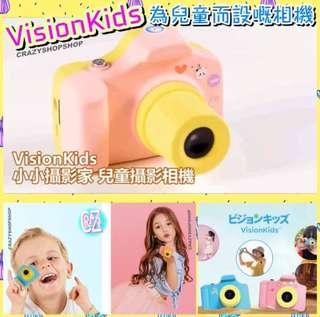 ✨香港行貨!! ✨一年香港保養!!✨.🇯🇵日本VisionKids Camera.