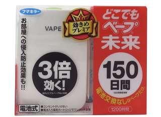 日本VAPE 無味電池式驅蚊器150日