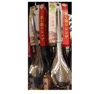 Japan Quality - Sendok Saringan Sup Shabu shabu - Skimmer Spoon