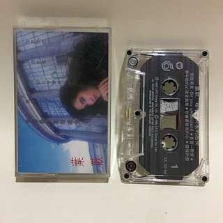 葉歡 Chinese Cassette