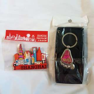 *NEW* Shanghai Magnet & Keychain