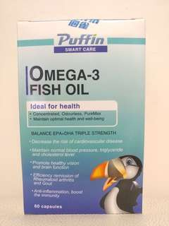 Puffin Omega-3 Fish Oil 海雀智關心深海魚油膠囊 60粒裝 Expiry 01.08.2019